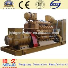 1000KW JICHAI series diesel generator set for sale