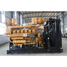 Unite Power Silent 500kw-1000kw Natural Gas Generator