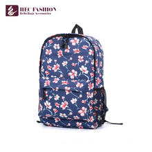 HEC Atacado Popular Floral Pattern High School Backpack