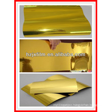 colored polyester film cold lamination paper