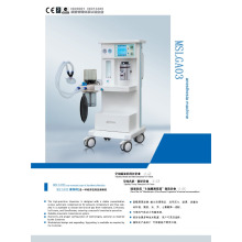 Low price medical equipment/cheap medical equipment MSLGA03A