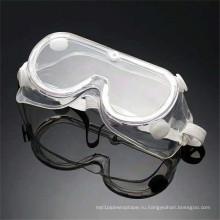 Защитные очки против слюны