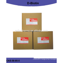 high quality D-Biotin/biotin (vitamin h) powder with USP/EP purity99%