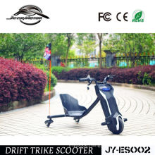 2016 China 100W Kids Electric Tricycle for Sale (JY-ES002)