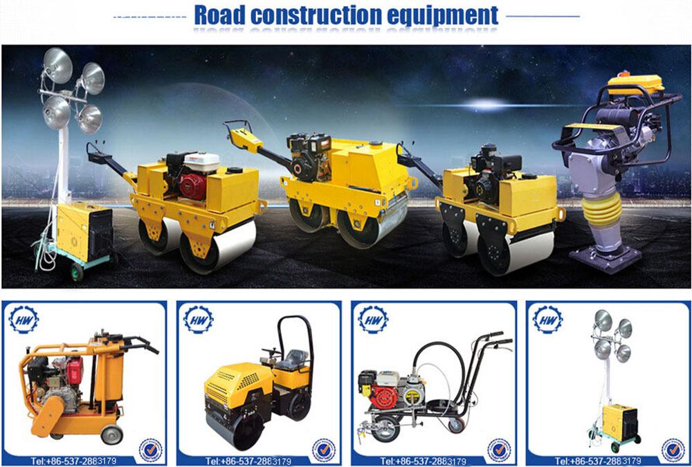 Road construction equipment