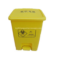 MEDICAL WASTE BIN WITH PEDAL