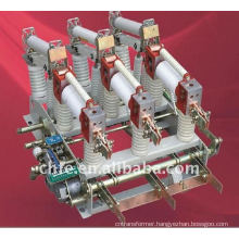 FZN21-12 and FZN21-12(R)D Series indoor AC HV load switch with fuse