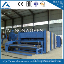 Latest design 6.5m non woven geotextile machinery for highway