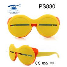 Funny Double-Deck Kids Sunglasses, Soft Plastic Sunglasses, Polarized Sunglasses