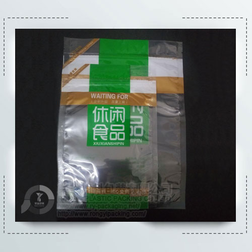 Three Side Sealing Snack Bag with Zipper