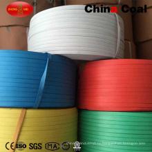 Высокое качество полиэтиленовая пленка Производство лента Стреппинг упаковочная машина
