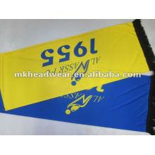 Широкий футбольный шарф с логотипом с обеих сторон