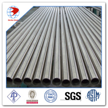 Seamless carbon steel tube DIN2391 ST35