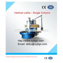 Одностоечный вертикальный токарный станок с ЧПУ типа 5123, Китай
