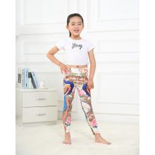 Children Milk Seam Camo Children Sport Yoga Leggings