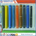 Flexible Colorful PVC Suction Hose