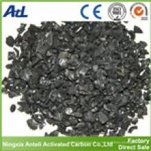 активированный уголь для извлечения металла