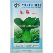 PK02 Huarui early maturity f1 hybrid pakchoi seeds, green pakchoi seeds