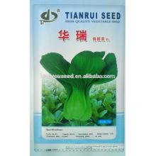 PK02 Huarui maturidade precoce f1 sementes de pakchoi híbridas, sementes de pakchoi verdes