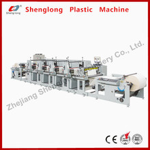 Hry-1000 Flexo Printing Machine