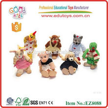 Puppets para la venta Animal Puppet Toys