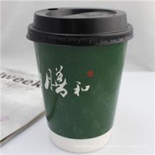 Taza de papel del café de alta calidad al por mayor de China