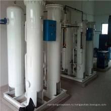 Генератор азота PSA высокой чистоты (99.9995%)