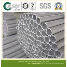 Tuyau décoratif en acier inoxydable soudé à haute qualité Ss201