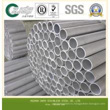 Высококачественная сварная нержавеющая сталь Ss201 из нержавеющей стали