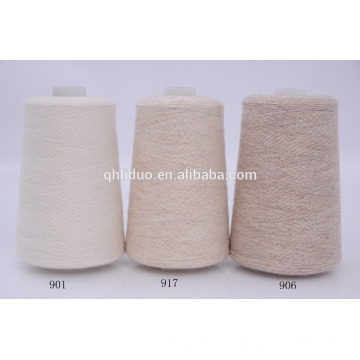 Cashmere Yarn Mongolian Goat Cashmere For Knitting 2/26NM Yarn Count Woolen