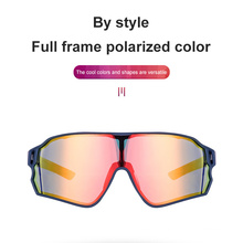 Running Outdoor Sports Polarized Windproof and Insect-Proof Riding Goggles Bicycle Riding Glasses