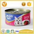 Comida de gato enlatada Comida de gato de atum Comida real Comida de gato molhada