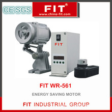 Energy Saving Motor (FIT WR-561)