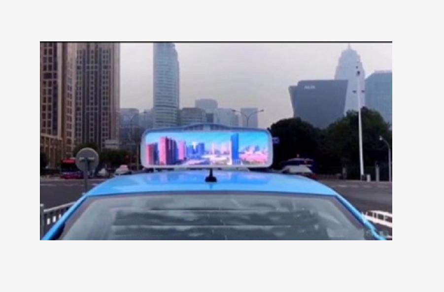Taxi Led Display