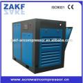 212cfm Air Rotary Motor Pneumatic 50HP Screw Compressor Air Innovations