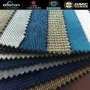 Down jacket fabric velboa 100% polyester