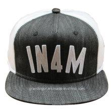 Flat Brim Denim Snapback Hat with Puff Logo