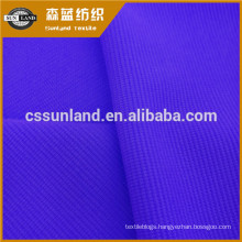 polyester spandex flame retardant fabric