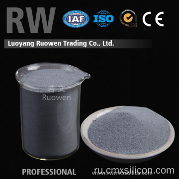 High+purity+undensified+castable+material+micronized+silica+powder+price+in+casting+refractory