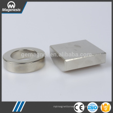 Special customized excellent quality nickel coated n52 ndfeb magnets hook
