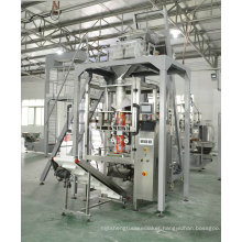 Automatic Snacks Packaging Machine Manufacturer