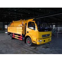 Dongfeng Sewer Cleaning Vacuum Tank Sucking Truck