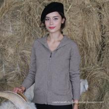 Дамы свитер с капюшоном на молнии 100% кашемир