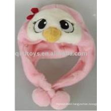 cute children plush chicken hat