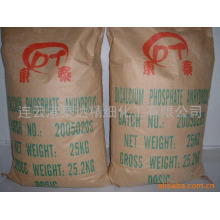 food grade Di calcium phosphate anhydrous Manufacturer