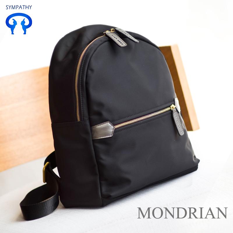 Best Nylon Backpacks