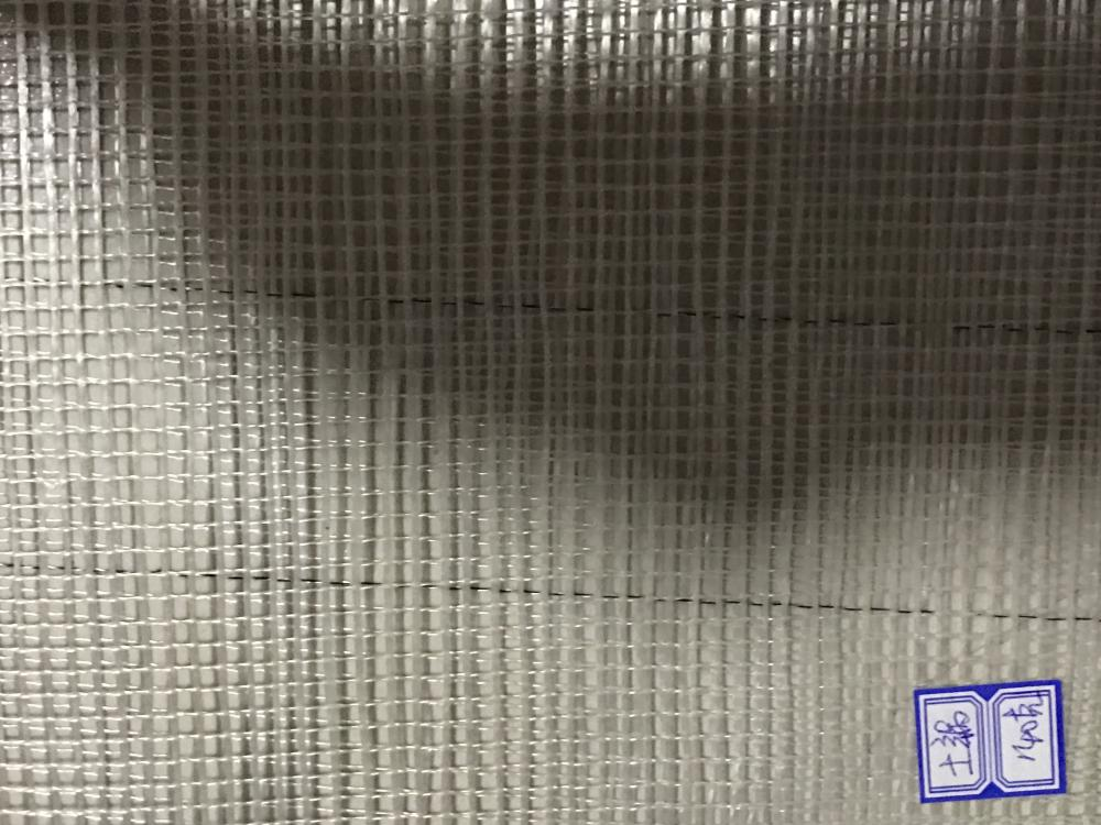 Fibreglass Drywall Mesh Wall Repair Fabric