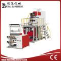 Ruipai PP Film Extrusion Maschine