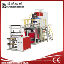 Plastic PP Film Blowing Machine