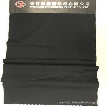 Two Ways Stretch Fabric Boned with Birdeye Fabric (ZC919)